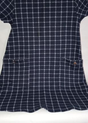 Гарненьке тепленьке плаття