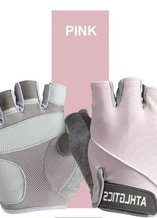 Перчатки женские для фитнеса
