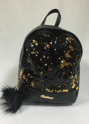 Рюкзак чёрного цвета с пайетками и помпоном