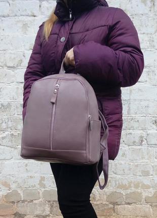 Рюкзак large «rose-gray» акция! бесплатная доставка
