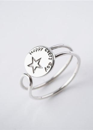 Кольцо happy every day серебро 925 / большая распродажа!