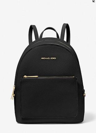 Кожаный рюкзак michael kors
