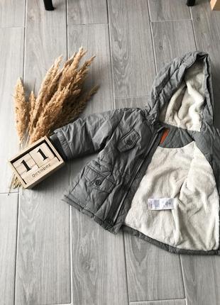 Крутезна французька парка куртка