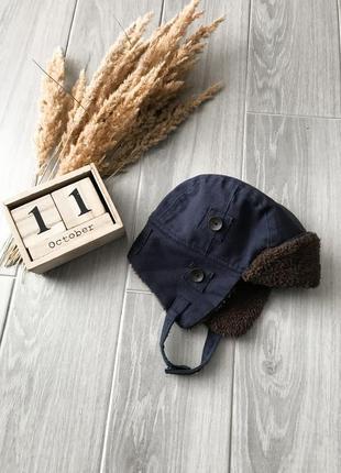 Тепла шапка шапочка