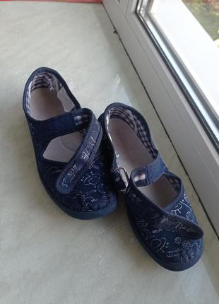 Тапочки для мальчика vitaliya