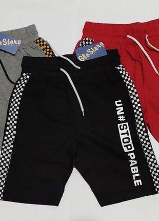 Трикотажные шорты для мальчика glo-story , (р.134,146) хлопок 100%