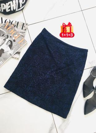 1+1=3 🎃 стильная юбка средней длины с имитацией кружева от ателье gardeur atelier