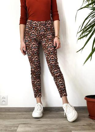 Зауженные брюки 1+1=3