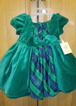 Очаровательное платье для вашей принцессы на 1 год