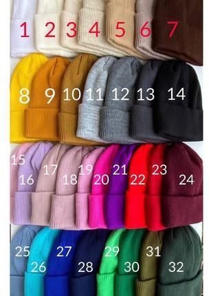 Стильная вязанная шапочка 32 цвета
