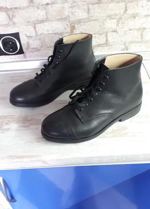 Немецкие ботинки