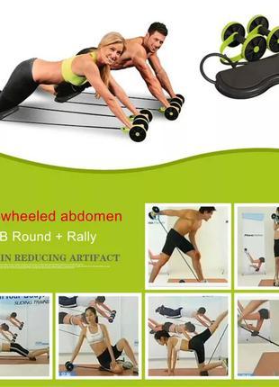 Многофункциональный тренажёр для тела revoflex xtreme