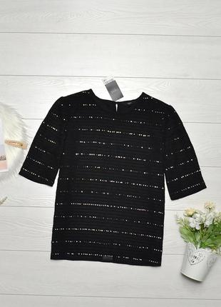 Красива нарядна блуза з пайетками next.