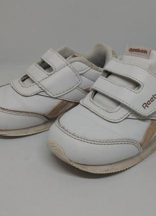 Кросівки кросовки reebok  для девочки