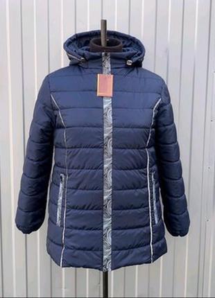 Стильная куртка,с черно-белым лампасом, отлисное качество и стиль,52-72 размеры.