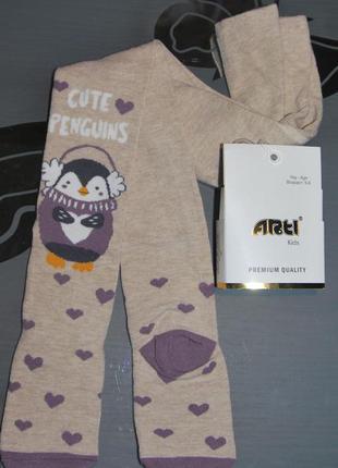 Демисезонные колготы 5-6 турция арти arti пингвин сердечки