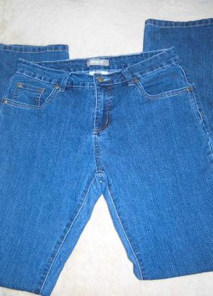Суперовые джинсы!