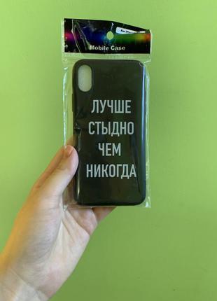 Чехол на айфон x