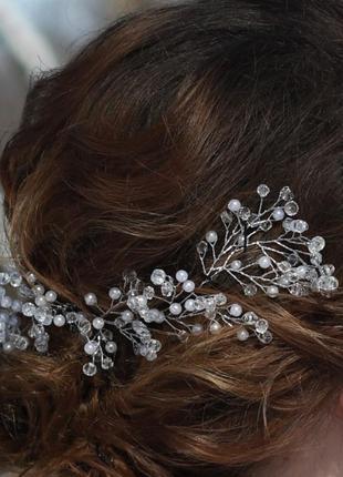 Прикраса для волосся