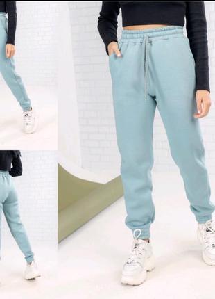 Тёплые штаны, джоггеры на байке, спортивные штаны на флисе
