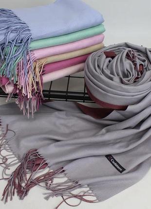 Кашеміровий двосторонній шарф-палантин
