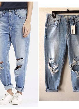 Свободные рваные джинсы-бойфренды от topshop