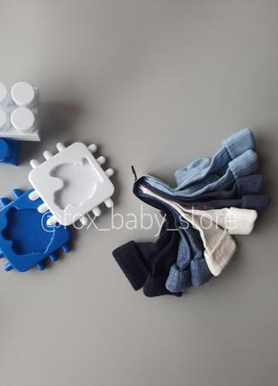 Базові шкарпеточки для малюків