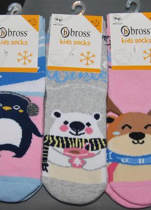 Теплые махровые носки 1-3, 3-5, 5-7 bross бросс пингвин мишка олень