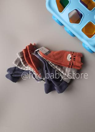 Тепленькі махрові шкарпеточки