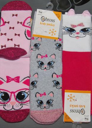 Теплые махровые носки bross 1-3, 5-7 лет котик 3д