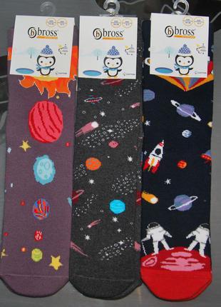 Теплые махровые носки 5-7, 7-9, 11-13 лет bross бросс космос