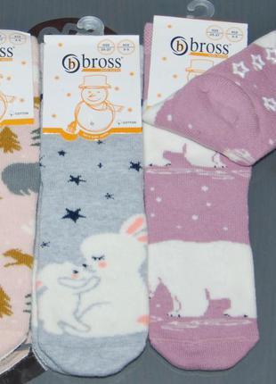 Теплые махровые носки bross 7-9 лет зайка мишка елочки