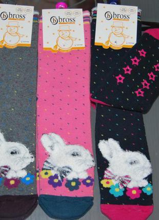 Теплые махровые носки bross 9-11 лет зайка бросс