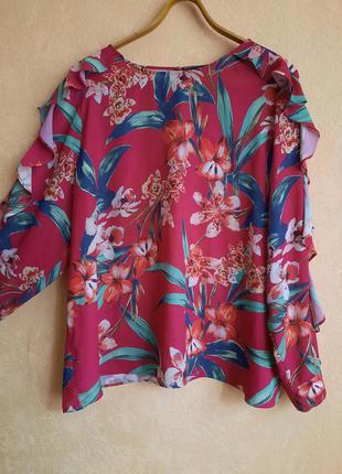 1+1=3 шикарная блуза