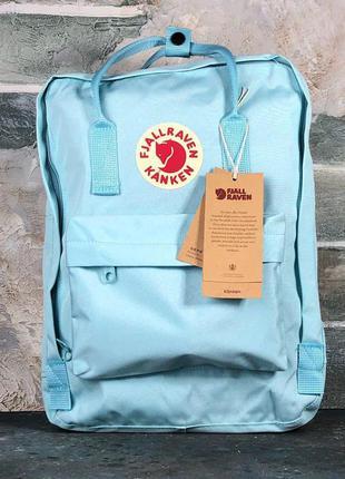 Рюкзак fjallraven kanken sweet blue 16l наплічник канкен 16 літрів голубий рюкзак