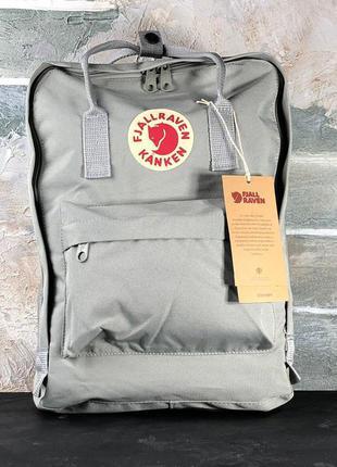 Рюкзак fjallraven kanken grey 16l наплічник канкен 16 літрів серый рюкзак