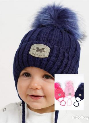 Тёплые шапочки для девочек