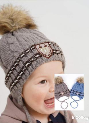 Тёплые шапочки для мальчиков