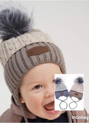 Тёплая шапочка для мальчика