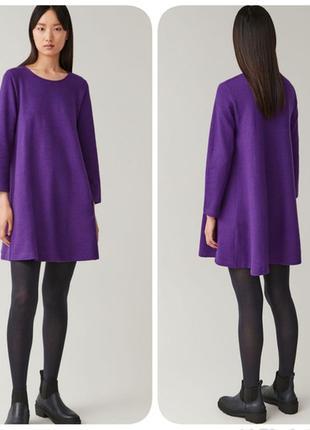 Крутое тёпленькое шерстяное платье туника трапеция люкс бренд