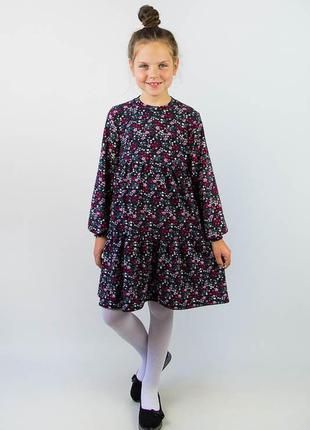 Модное платье 116-146