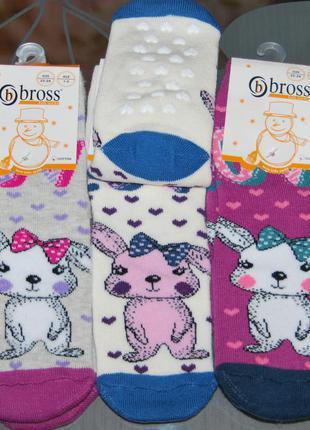 Теплые махровые носки  5-7 лет зайка bross бросс
