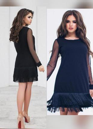 ❤акция- последний размер/платье с бахромой с длинным прозрачным рукавом сетка миди черное синее вечернее