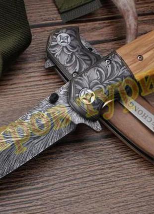 Нож складной cm 77 с клипсой