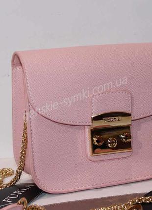 Клатч розовый со съемными клапанами