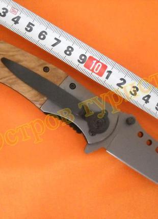 Нож складной totem 351 деревянная рукоять
