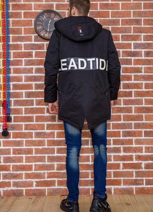 Куртка демми зима удлинённая - m l xl xxl 3xl