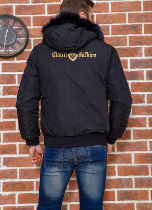 Абалденная модная качественные куртка с капюшоном- м