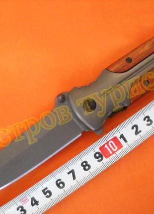 Нож складной da59 полуавтомат деревянная рукоять