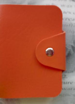 Оранжевая кредитница, визитница, холдер, holder, кошелек для карточек